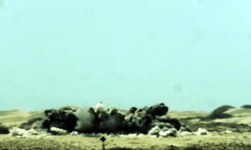 PAF, JF-17, PAF Smart Weapon test