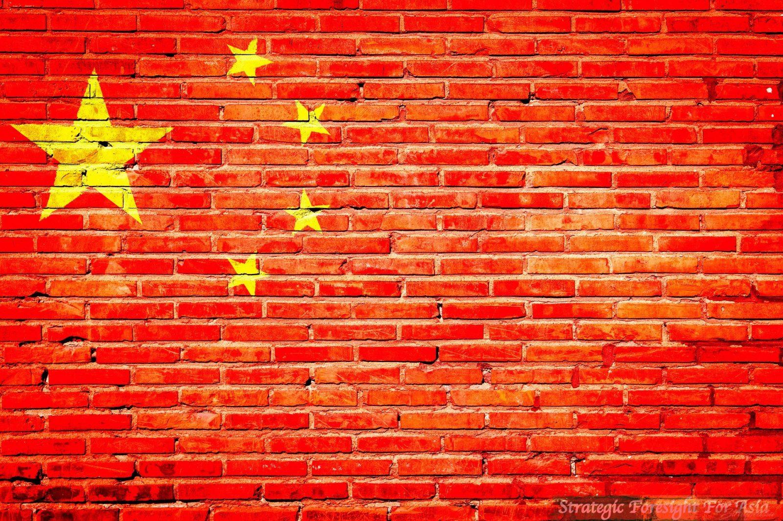 china 2704112 1920