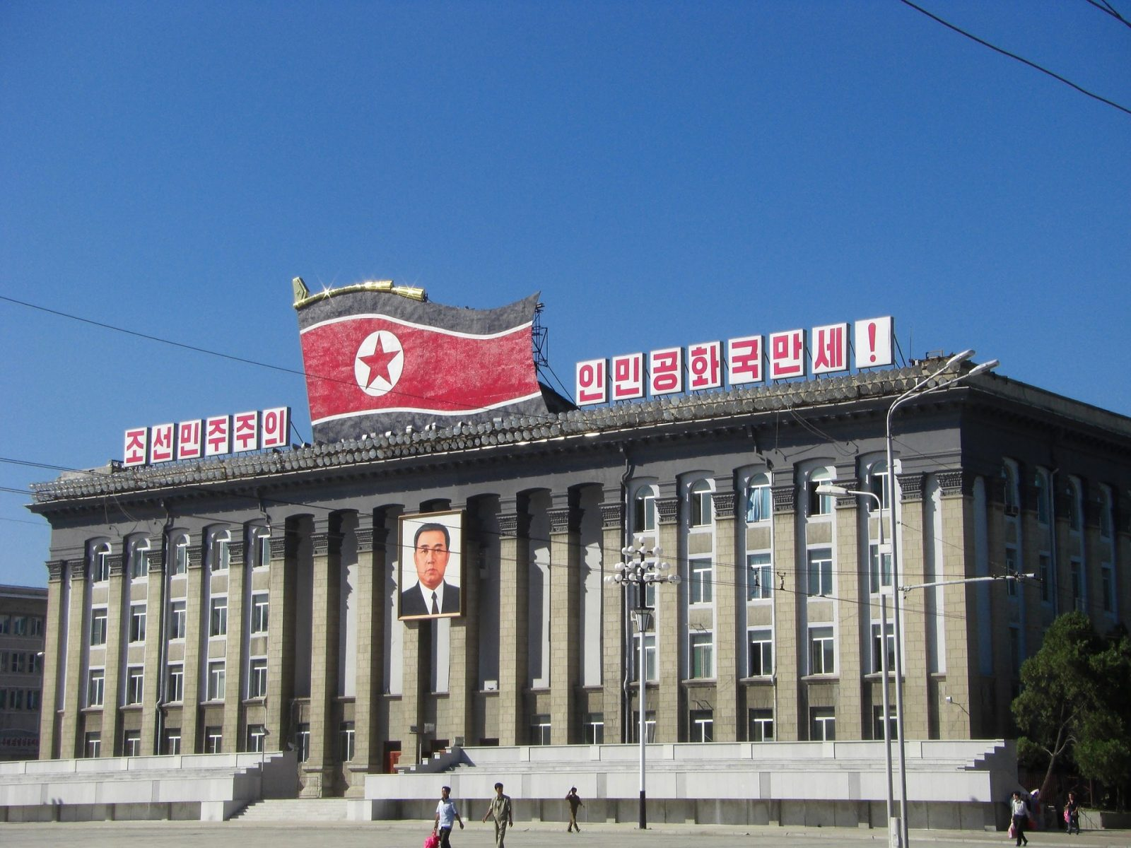 north korea 2662076 1920