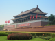 The Financialization of China & Emerging Policy Alternatives
